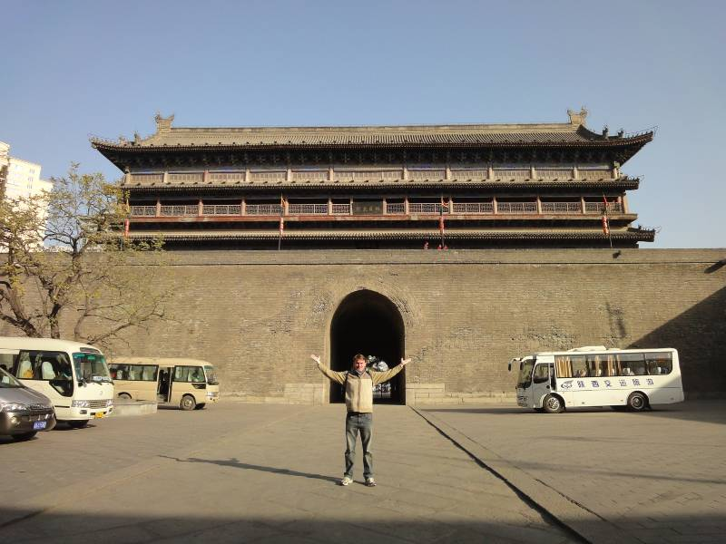 Xian walled city travel articles
