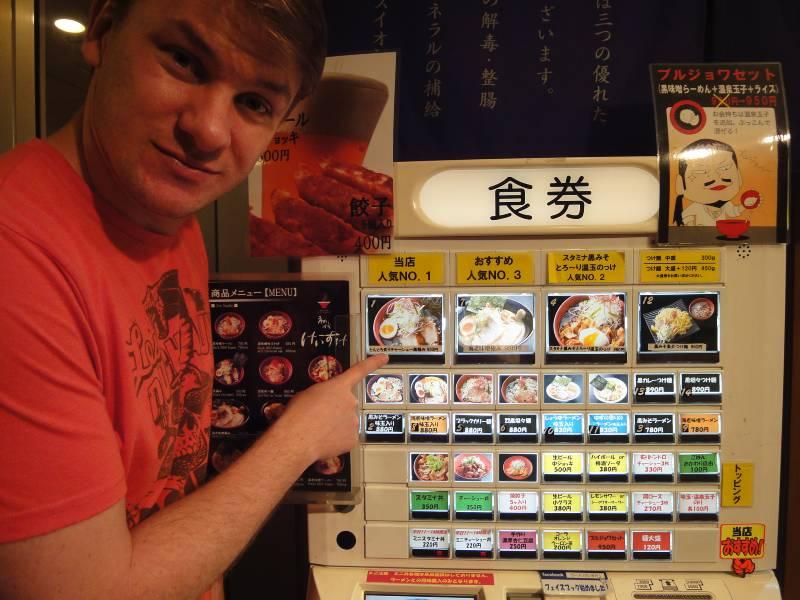 japan tokyo ramen vending machine